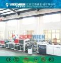 塑料中空建筑模板設備廠家