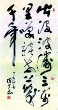 漳州唯一古董拍賣交易機構