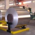 EN AC-45300铝合金