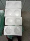 开封泡沫箱生产厂家水果包装箱