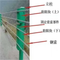 乐山绳家 生产六索绳索护栏