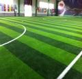 足球場人造草坪構造服務態度好