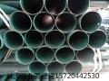 热浸塑电力涂塑复合钢管厂家价格