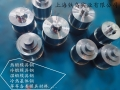 HM3模具鋼現貨HM3模具鋼性能HM3模具鋼精加工