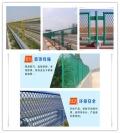 唯在鋼板網護欄防護網 防眩網 高速公路鋼板網護欄