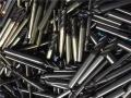 石巖鎢鋼板塊回收