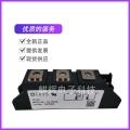 可控硅MCD44-O8IO1B 12IO1B