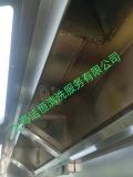 上海排煙管道清洗 排煙設備清洗 保養