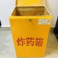 雙肩背火工品箱 爆破作業箱 防靜電危險品箱