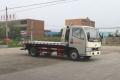 河北清障車廠家直銷東風多利卡小型一拖二道路救援車