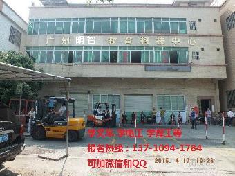 广州物业招聘电工是要电工操作证吗