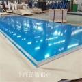北京1060花紋鋁板廠家