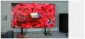創新維湖北周二姐液晶顯示設備,興山49寸拼接屏廠家