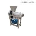 果蔬深加工商用榨汁機不銹鋼榨汁機