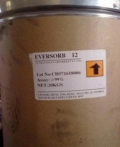 烏海回收芥酸酰胺價格合理