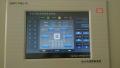 PSM-T10電力電源智能監控備品供應