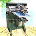 鐵管印刷機
