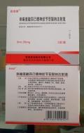 賽捷康單唾液酸四己糖神經節苷脂鈉重慶西南