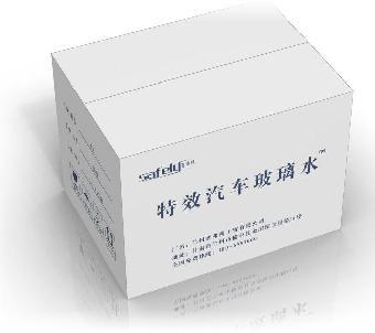 包裝,紙 包裝材料     鄭州紙箱廠做出的紙箱 外觀設計簡潔大方,美觀