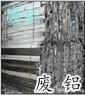 东莞专业回收边角料,东莞高价回收边角料
