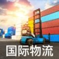 上海到墨西哥亚马逊FBA专线双清包税到门