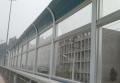 吳中高速公路隔音聲屏障 鐵路消音聲屏障 百葉聲屏障