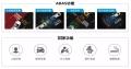 惠州生產ADAS功能行車記錄儀,為泰州車隊保駕護航