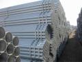 云南鍍鋅鋼管 昆明熱鍍鋅鋼管批發市場價格