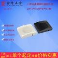 塑料外殼 分線接線盒轉換傳感器殼體電源機箱模塊殼