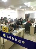 南充工程資料員培訓 零基礎速成培訓班