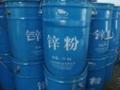 百色回收催化劑廠家
