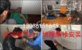 武漢專業地暖暖氣片維修、安裝、清洗、換配件、調試