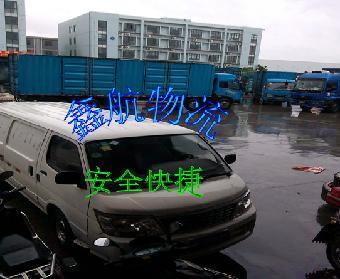 南通到深圳运输公司备有多种车型货车