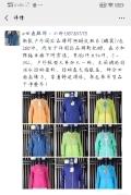 戶外國際品牌阿柯姆蟬翼皮膚衣男女童裝尾貨批發