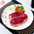 餐飲商用牛排廠家批發供應安格斯S級西冷牛排西餐專用