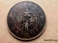 古錢幣鑒定古錢幣交易古錢幣拍賣