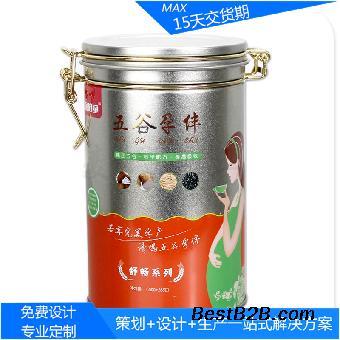 来图设计养生食品储存铁皮盒 杂粮八珍粉包装金属盒