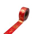 来图定制新年喜庆囍字烫金和纸胶带
