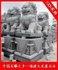 精品石雕北京獅 青石石獅子 動物石雕廠家
