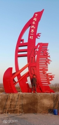 雕塑厂家定制不锈钢雕塑大型园?#24535;?#35266;雕塑