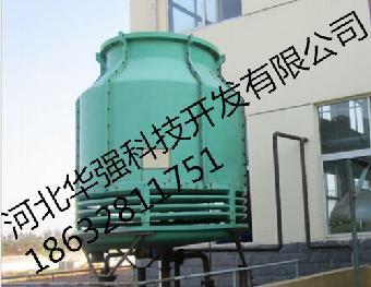 供应葫芦岛冷水塔 玻璃钢冷却塔