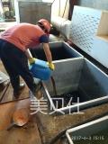 銅材酸洗拋光劑MS0300