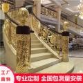 別墅銅雕花樓梯護欄 銅樓梯設計差點設計