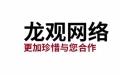 有些深圳400電話不支持個體戶辦理
