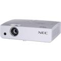 上海NEC投影机维修点,投影机维护及灯泡更换