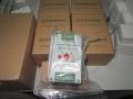 美國派利斯TM202軸振動保護表