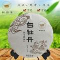 胡蘇亭福鼎白茶白牡丹茶饼2019年新茶