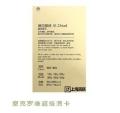 辰躍紙業包裝-辰躍紙業生產廠家-專注批量定做-特種