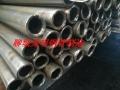 柳州钢材市场Q345B精密钢管16mn无缝钢管价格