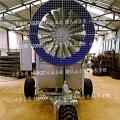 退卻了浮華 人工造雪機 大型造雪機 室內造雪機